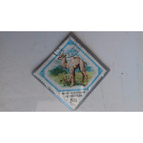 Sêlo Da Mongólia Camelo 1982 Com Embalagem Própria P/ Sêlo