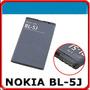 Bl5j Bateria Nokia Lumia 520 Clase A A A Garantia En Blister