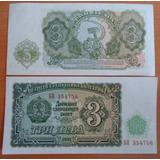 Billete 3 Leva Bulgaria 1951 Vendo Cambio