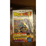 Manga Dragon Ball Chou Vol.2, Dragon Ball Super, Goku