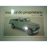 Novo Manual F75 Ford Willys 1970 Original Rural Pickup 4x4