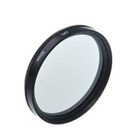 Filtro Cpl Polarizador Circular Nikon 18-55 52mm D3100 D3200