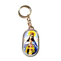 12 Un Chaveiros Nossa Senhora Da Guia - Lembrança
