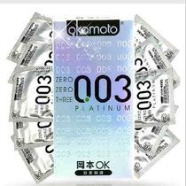 Camisinha | Preservativo | Okamoto 0,03mm | 10 Unidades
