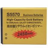 Bateria Celular Jin Dian S5570 3,7 V 2450 Mah