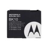 Bateria Motorola Bk10 Nextel I680 I686