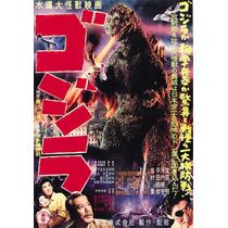 Godzilla [1954] (70x50cms)