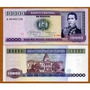 Bolívia 10000 Pesos Bolivianos 1984 P. 169 Fe Céd. Tchequito