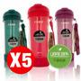 Pack 5 Vaso Infusor Te Y Hierbas Keep 450 Ml / Onlineclub