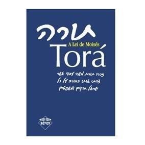 Torá Livro Hebraico E Português A Lei De Moisés