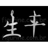 Pingente Simbolo Japonês - Vida / Paz - Em Prata 925