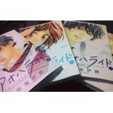 13 Tomos Manga Ao Haru Ride
