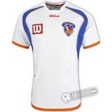 Camisa Duque De Caxias Wilson # 10 Tamanho Médio