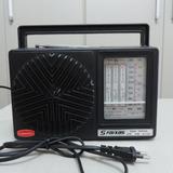 Rádio Receptor Portátil Companheiro Crp-51 5 Faixas Am Fm Oc