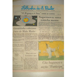 Folhinha De São Paulo- Edição 1234- 26 De Abril De 1987