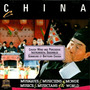 Cd / China = Percussive Instrumental Ensembles (importado)