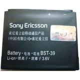 Bateria Bst39 Bst-39 Sony Ericsson Super Promoção!
