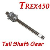 Tail Shaft Gear (trex 450/copterx/hk/titan)