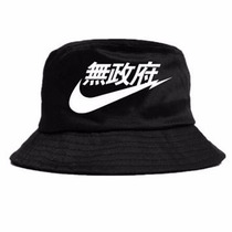 Bucket Nike Kanji