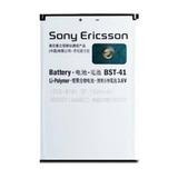 Bateria Sony Ericsson Bst-41 Xperia X1 X2 Xperia Play R800