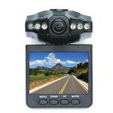 Camera Filmadora Veicular Hd Dvr Visão Noturna Micro Sd 8gb