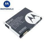Bateria Motorola Bx50 Bx-50 V9 Z9 Zn5 Nextel L9 Promoçãoooo