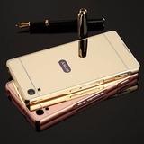 Funda Espejada Mirror Case Sony Xperia Z3 Z4 Z5 M4 M5