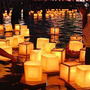 Cajita Del Deseo China Flota En El Agua Decoracion Mesa Boda