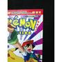 Revista Pokemon Club N°58