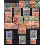 Argentina 34 Sellos Antiguos Y Valiosos, Variedades Vea