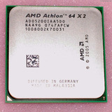 Micro Amd Athlon X2 5200+ 2.7 Ghz Am2