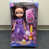 Kit Boneca Princesa Sofia Disney