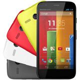 Motorola Moto G Dual Sim Quad Core Libre Android 16gb