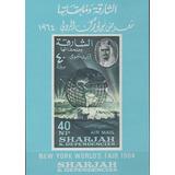 Sharjah 1964 Exposición Mundial Expo 1964/1965, De Nueva Yor