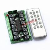 Modulo Interruptor De 15 Ch Canales Con Control Ph Ventas
