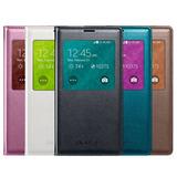 Funda Flip Cover S View Tapa Para Samsung J5 J500 + Film