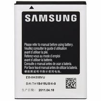 Bateria Pila Samsung Galaxy Ace S5830 S5830l 1350mah Nueva