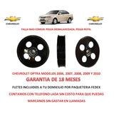 Polea Licuadora Direccion Hidraulica P/caja Chevrolet Optra