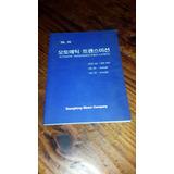 Manual De Despiece Musso Korando Ssangyong Idioma Ingles