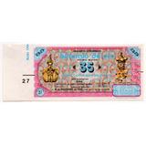 Lotería Binomio De Oro Sorteo Extraordinario 1978