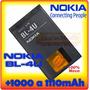 Bateria Nokia Bl-4u 1000mah E 1110mah