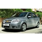 Disco De Freno Chevrolet Optra Tacuma Perforados Biselados