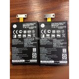Bateria Oem 4 E960 2100mah Bl-t5 Lg Ptimus G E970 E973 Ls970