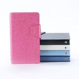 Nokia 520 Lumia Funda En Piel +stylus Solo Hay Crema