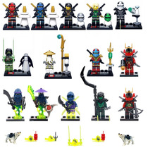 Kit Ninja Go Ninjas - Minifigures - Pronta Entrega