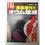 Revista Fri Day Especial Em Japonês