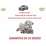 Bomba Licuadora Direccion Hidraulica Chevrolet Captiva 2010