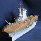 Portaaviones Uss Lexinton (modelos De Papel Para Armar)