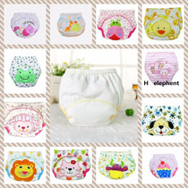 Cubre Pañal Bebes, Bombacha De Aprendizaje Algodon,