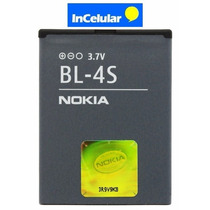 Bl-4s Pila Bateria Nokia Bl4s 3600s X3-02 2680 7610 Supernov